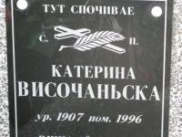 Hrushovychi_030