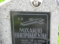 Hrushovychi_031