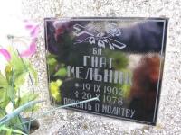 Hrushovychi_033