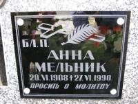 Hrushovychi_036