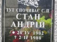 Hrushovychi_039
