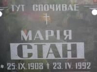 Hrushovychi_041
