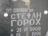 Hrushovychi_043