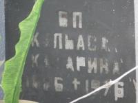 Hrushovychi_046