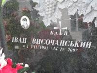 Hrushovychi_051
