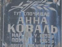 Hrushovychi_062