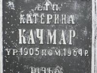 Hrushovychi_064