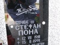 Hrushovychi_076