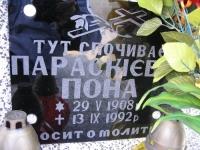 Hrushovychi_078