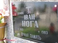 Hrushovychi_089