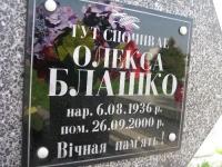 Hrushovychi_092