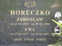 Hrushovychi_093