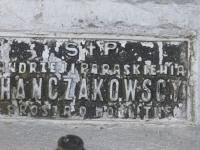Hrushovychi_100