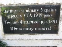 Hrushovychi_102