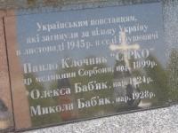 Hrushovychi_104