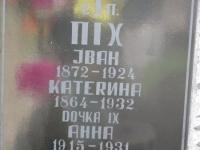 Hrushovychi_108