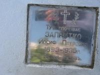 Hrushovychi_109