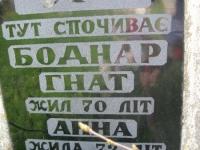 Hrushovychi_117