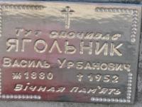 Hrushovychi_122
