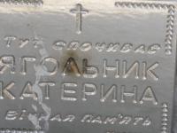 Hrushovychi_123