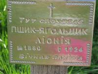 Hrushovychi_125