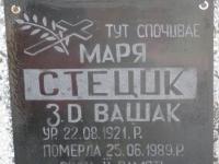 Hrushovychi_136