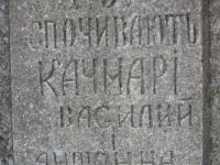 Hrushovychi_138