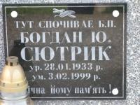 Hrushovychi_140