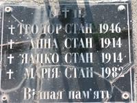 Hrushovychi_165