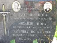 Hrushovychi_192