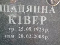 Hrushovychi_196