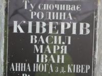 Hrushovychi_206