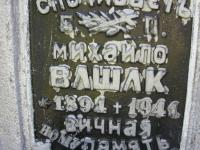 Hrushovychi_211