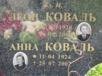 Hrushovychi_212