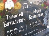 Hrushovychi_217