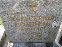 Hrushovychi_218
