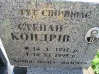 Hrushovychi_219