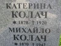 Hrushovychi_223