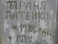 Hrushovychi_228
