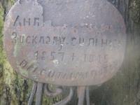Hrushovychi_236
