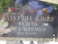 Hrushovychi_246