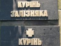 Hrushovychi_266