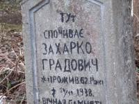 Koniusza.25II2012 (4)