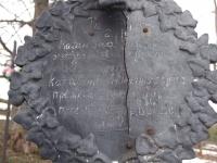 Koniusza.25II2012 (6)