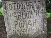 ulhivok_039