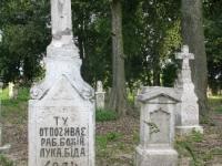 ulhivok_080