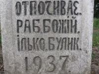 ulhivok_089