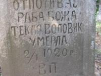ulhivok_117