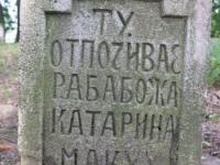 ulhivok_120