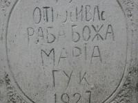 ulhivok_164